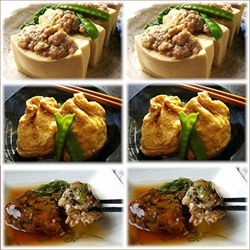 【京惣菜6品詰めEセット】 高野豆腐の肉はさみ(2袋) 玉子の巾着袋(2袋) 特製豆腐ハンバーグ(2袋) 3種類×2パック 合計6パック