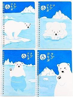 BJ-SHOP Estudiante Cuaderno, Cuadernos de Anillas A5 Libro de Bolsillo con Conexion de Cable Libro de Proyecto de 120 Paginas, Paquete de 4