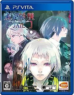 東京喰種トーキョーグール JAIL - PS Vita