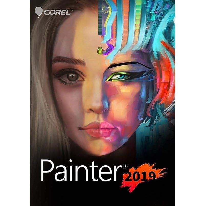 悪性の前に図Corel Painter 2019 Education Edition [並行輸入品] 別途 日本語マニュアル付き