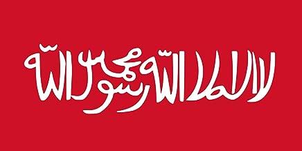 magFlags Large Flag Mutawakkilite Kingdom of Yemen | Landscape Flag | 1.35m² | 14.5sqft | 80x160cm | 30x60inch - 100% Made in Germany - Long Lasting Outdoor Flag