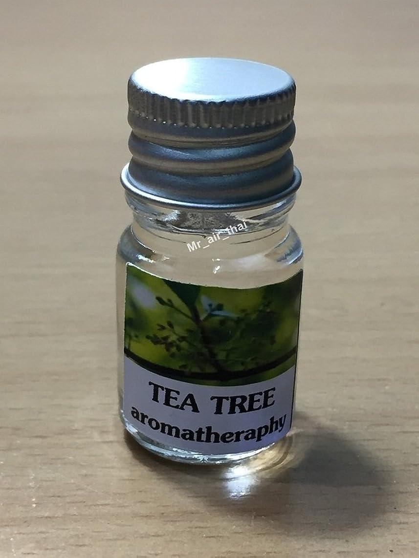ディスコ分徹底的に5ミリリットルアロマティーツリーフランクインセンスエッセンシャルオイルボトルアロマテラピーオイル自然自然5ml Aroma Tea Tree Frankincense Essential Oil Bottles Aromatherapy Oils natural nature