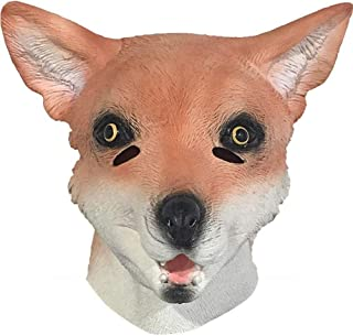 HESANYU AU Halloween Latex mask Headgear Fox Animal Headdress Masquerade Performances Props ( Color : Fox , Size : One Size )
