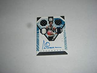 Artis Gilmore Panini Cornerstones Game Used Quad Jersey Auto 21/25 Signed Card - Panini Certified - Basketball Game Used Cards