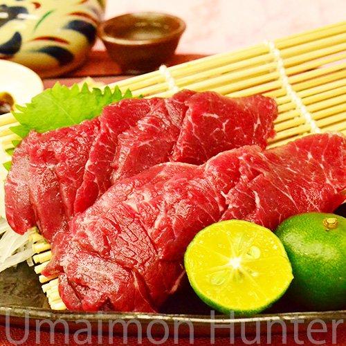 生馬刺し 特上赤身 約100g×5P 8〜9人前 熊本 馬肉専門店 小田商店 馬刺しの本場熊本から上質な特上赤身をお届け やわらかくあっさりとした味で女性にもおすすめ
