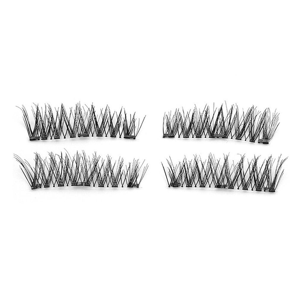 拡張これら有名人RETYLY 1組/ 4枚ナチュラル3マグネット3Dロング磁気偽のまつげソフトアイメークアップアイラッシュ伸長メイクアップツールKS06-3