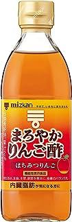 ミツカン まろやかりんご酢 はちみつりんご 500ml 機能性表示食品 飲むお酢