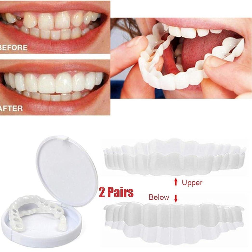 司令官勢いくま白くなるベニヤ歯美容メイクアップ歯快適で柔軟な歯のケアケア自信を持って笑顔黄色い歯悪い歯ホワイトニングオーラルケア(2ペア)