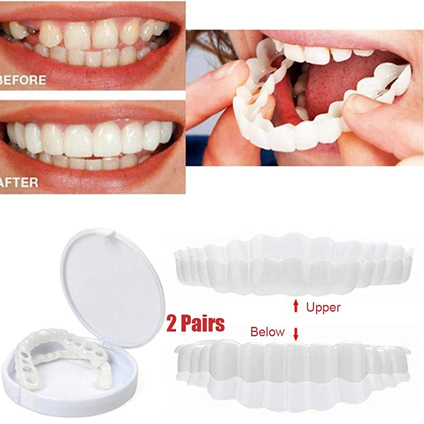 体操抑止するサーキットに行く2ペア化粧品歯一時的な笑顔ホワイトニング歯インスタント快適な義歯化粧歯快適な柔軟な歯カバーコレクターパーフェクトスマイルシミュレーション付きボックス