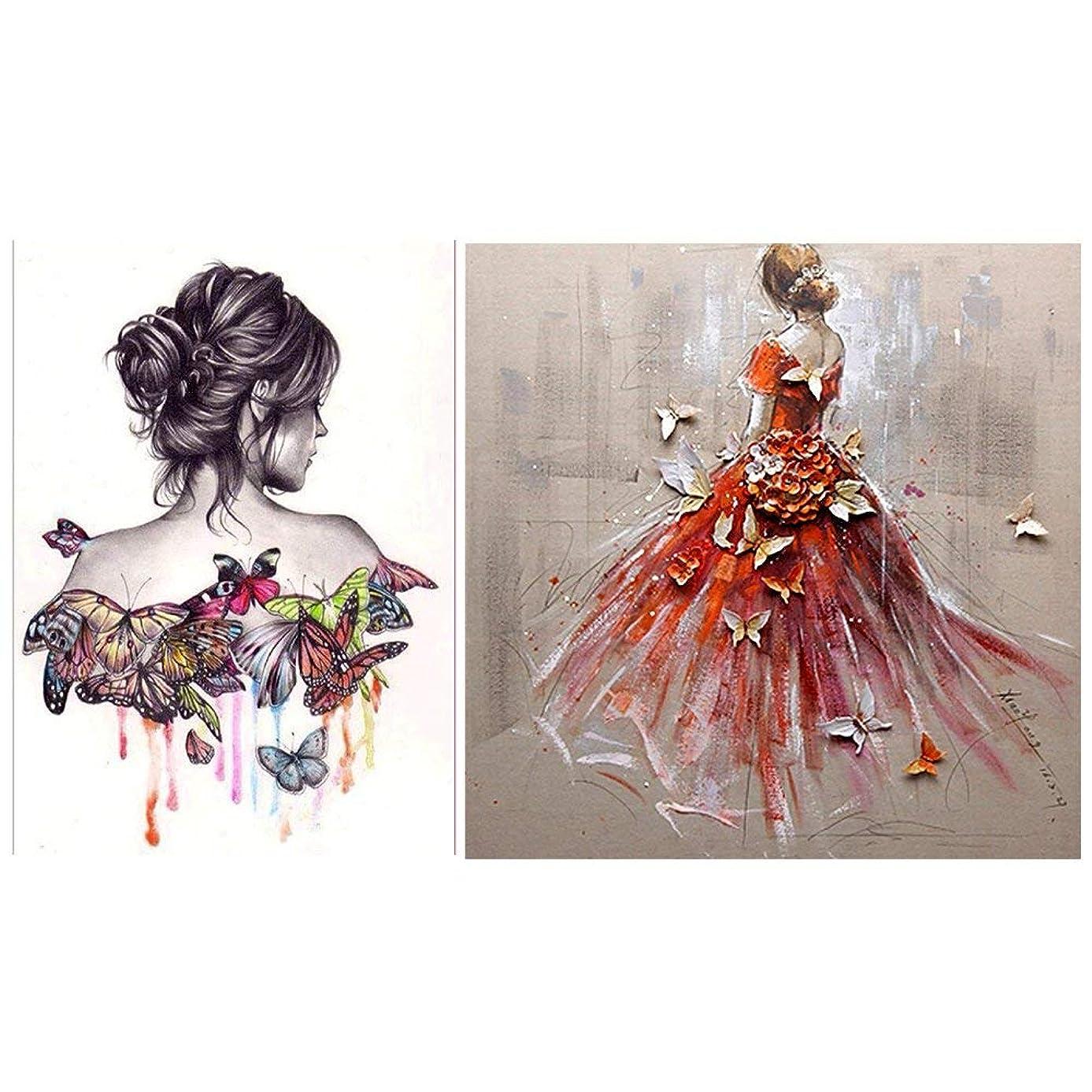 Owfvlazi DIY 5D Diamond Painting Butterfly Girls by Number Kits Full Drill Crystal Rhinestone Diamond 12