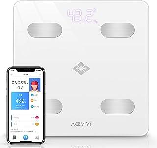 【2020最新進化版】体重計 体組成計 ACEVIVI bluetooth体重計 高精度&BIA技術 データ自動記録 体重/体脂肪率/骨量/体水分率/BMIなど14項健康指標測定 データ自動記録 日本語アプリ 登録人数無制限 Apple Health ・Google Fit・Fitbitと連携 隠しLED表示 超薄型 電池付属 人気 1年間保証(日本語説明書付き)