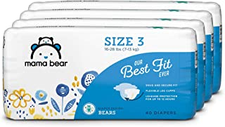 Amazon Brand - Mama Bear Best Fit Diapers Size 3, 160 Count, Bears Print (4 packs of 40) [Packaging May Vary]