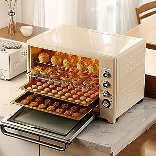 Toaster oven QYJH-85L Horno Tostador Grande - Tostada -8 Funciones rápidas preestablecidas - Configuraciones de horneado - Incluyendo Horno y Bandeja de Horno, Beige - 2100 vatios de Potencia