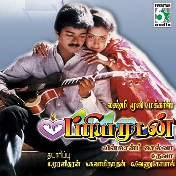 Priyamudan (Original Motion Picture Soundtrack)