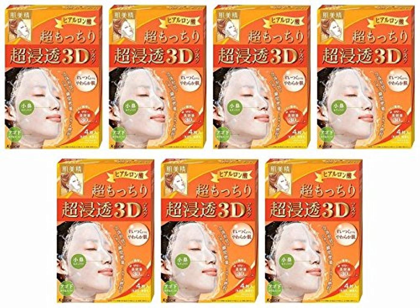 アナウンサービデオカンガルー【まとめ割?4週間28日分 】 肌美精 超浸透3Dマスク (超もっちり) 4枚入 × 7個セット