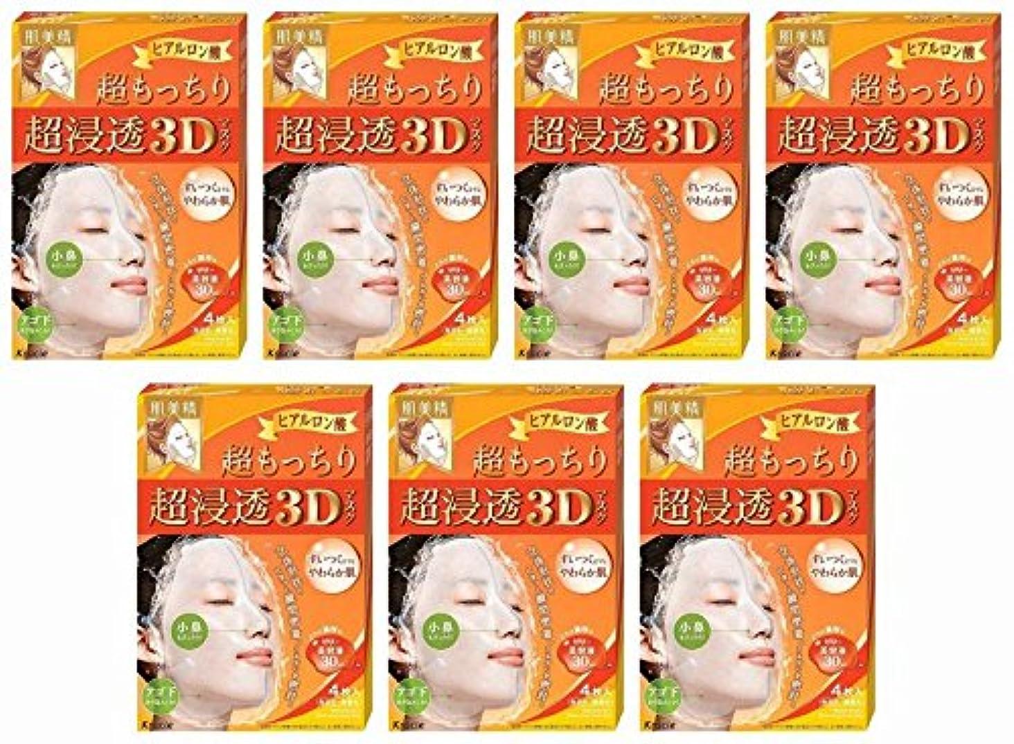 どんよりしたアシスタント七時半【まとめ割?4週間28日分 】 肌美精 超浸透3Dマスク (超もっちり) 4枚入 × 7個セット