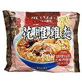《台酒 TTL》 花雕鶏麺200g×3袋(老酒煮込鶏肉ラーメン) 《台湾 お取り寄せ土産》 並行輸入品