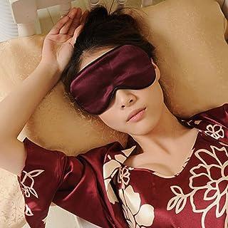 100%天然シルクアイマスク スリープアイマスク 滑らかな肌触りは癒される 目を圧迫しない新感覚