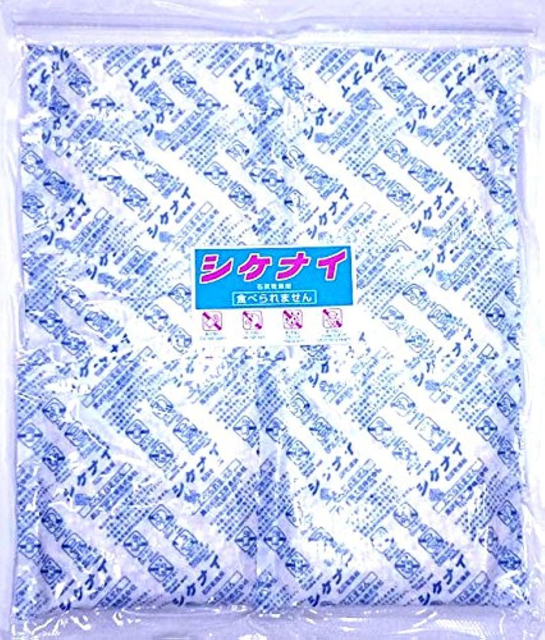 メンタル部記述するシケナイ乾燥剤(石灰) 大型サイズ90g×8個入