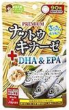 プレミアムナットウキナーゼ+DHA&EPA 90粒