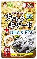 ジャパンギャルズ プレミアムナットウキナーゼ+DHA&EPA 270mg×90粒