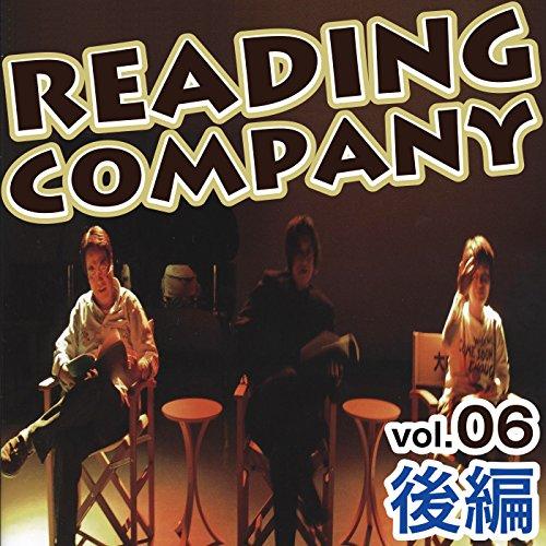 リーディングカンパニー Vol.6 後編 | 大沢オフィス