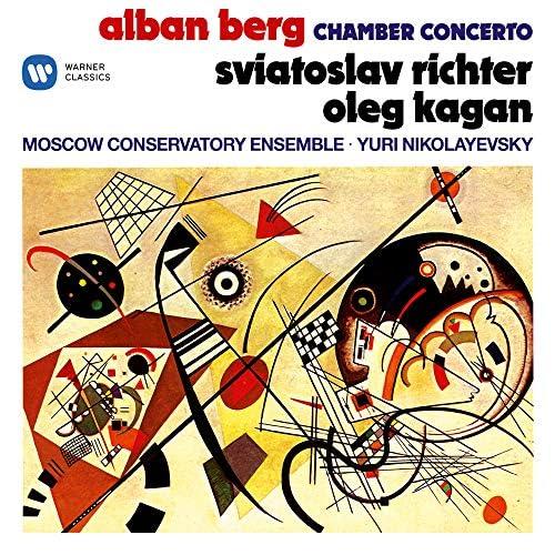 Sviatoslav Richter, Oleg Kagan, Moscow Conservatory Ensemble & Yuri Nikolayevsky