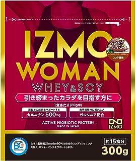 アルプロン IZMO イズモ WOMAN 女性用 ホエイプロテイン + ソイプロテイン 300g ココア風味 生きた乳酸菌BC-30配合(国内生産)