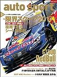 AUTOSPORT オートスポーツ 2017年 1 20号 雑誌