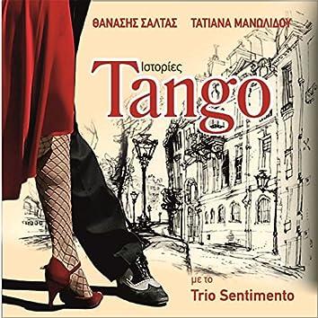 Istories Tango