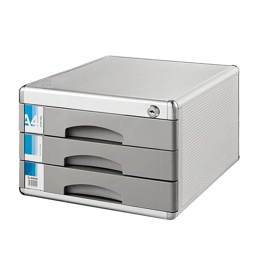 余韻伝統的プロトタイプキャビネット ファイルキャビネットデスクトップ3層引き出しドキュメントストレージボックスマルチレイヤデータファイリングキャビネット ホームオフィスキャビネット (色 : Silver, Size : 30x36x20.5cm)