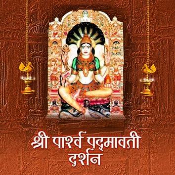 Shri Parshva Padmavati Darshan
