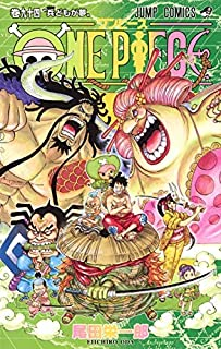 ワンピース ONE PIECE コミック 1-94巻セット