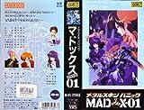 メタルスキンパニックMADOX-01 [VHS]