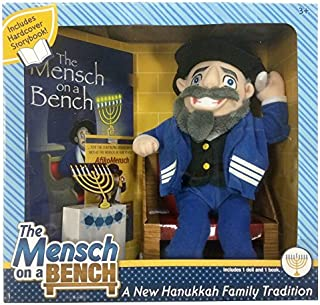 Mensch on a Bench The As Seen on Shark Tank a New Hanukkah Tradition Limited Edition