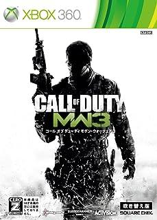 コール オブ デューティ モダン・ウォーフェア3 (吹き替え版) 【CEROレーティング「Z」】 - Xbox360