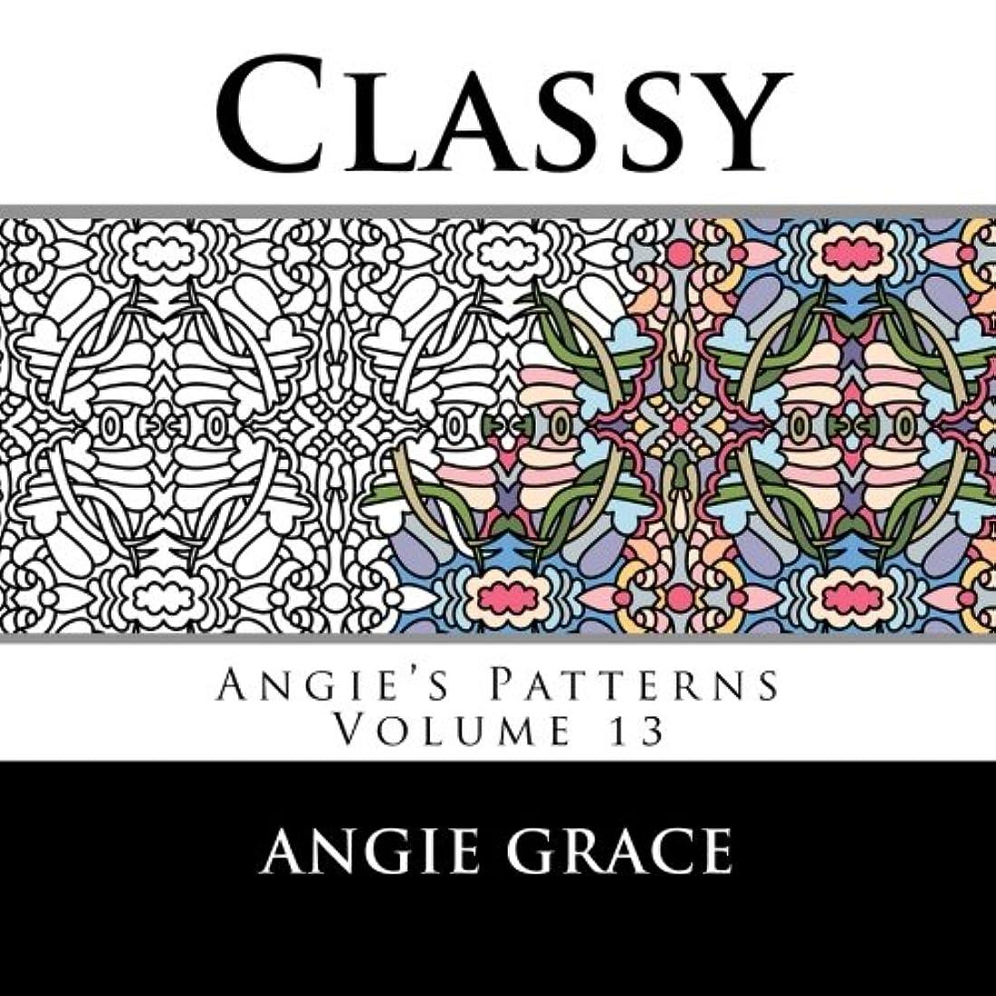 ボックス隠されたええClassy (Angie's Patterns Volume 13)