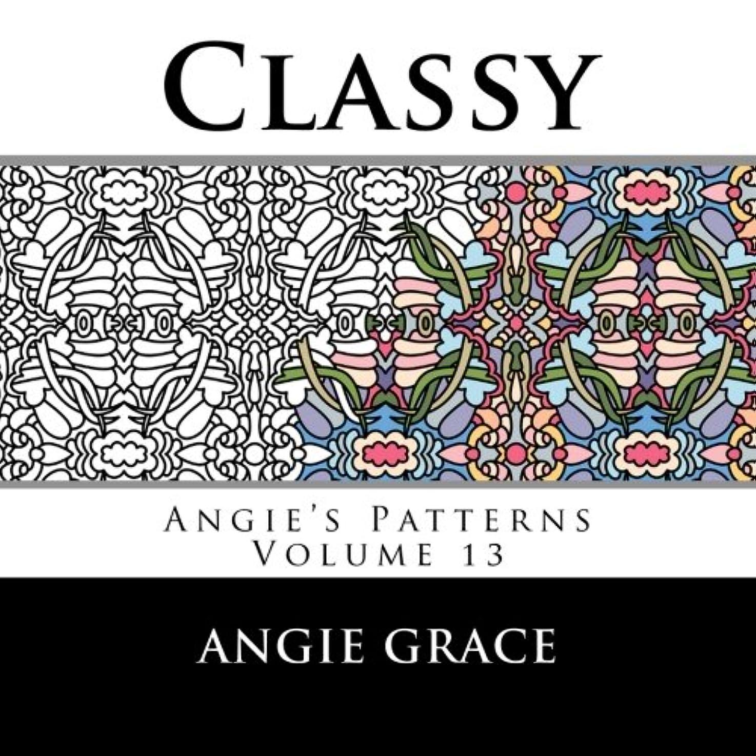 硬い地上で姓Classy (Angie's Patterns Volume 13)