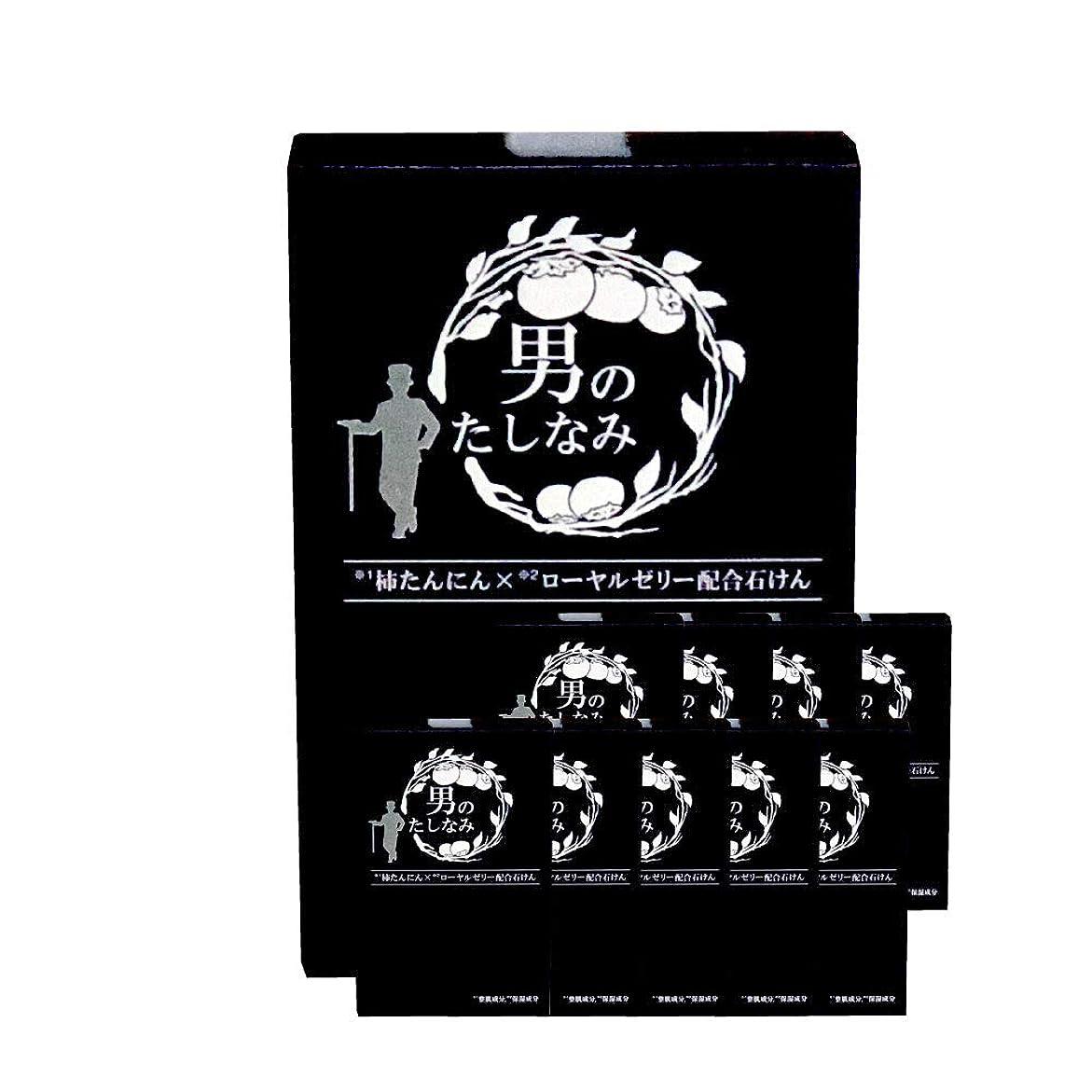 添加剤混沌まとめる柿渋石鹸 男のたしなみ 100g (10個セット)