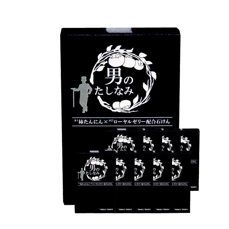 ピストル領事館グリーンバック柿渋石鹸 男のたしなみ 100g (10個セット)