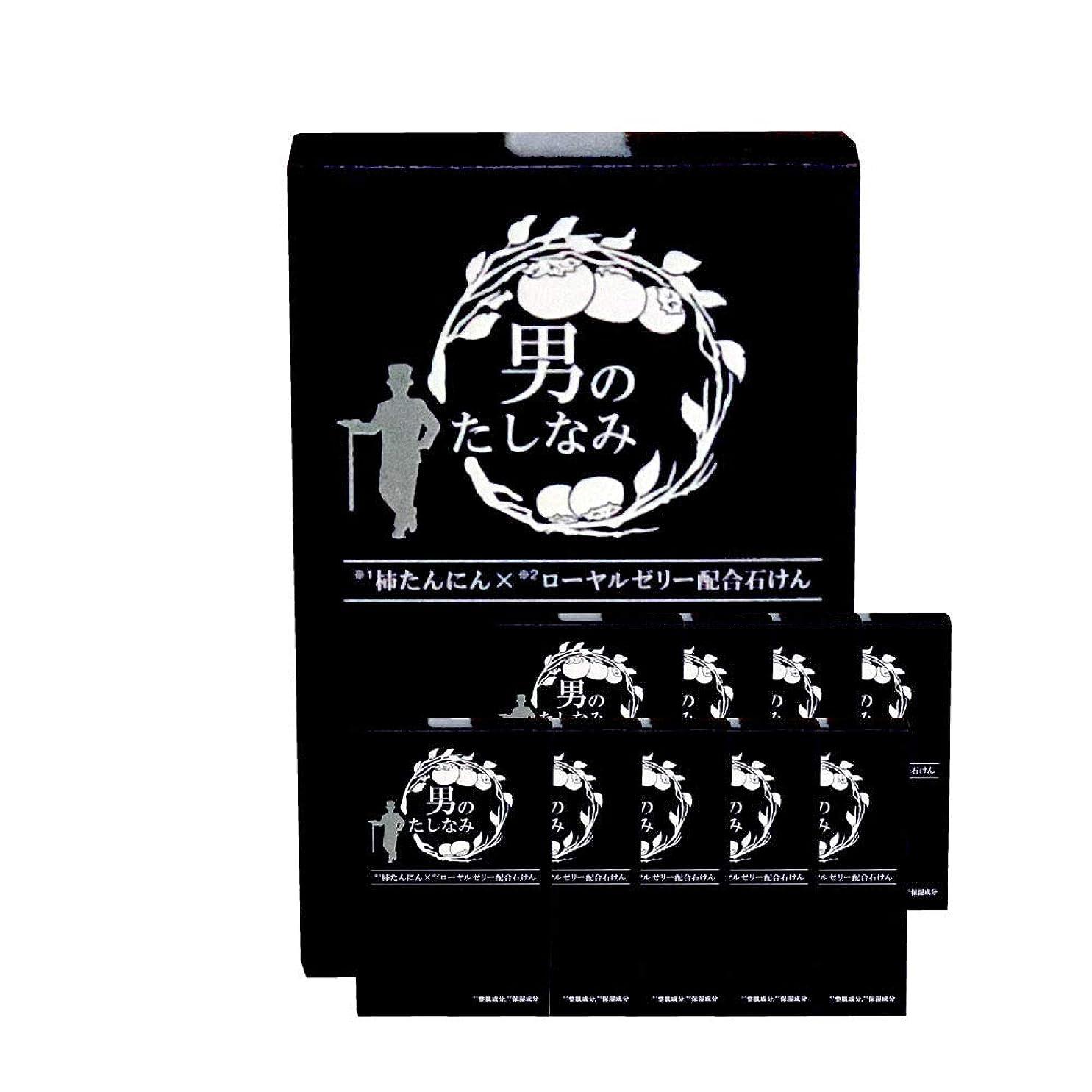 開業医名門拡散する柿渋石鹸 男のたしなみ 100g (10個セット)