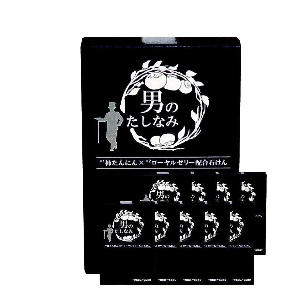幻滅する期待何でも柿渋石鹸 男のたしなみ 100g (10個セット)