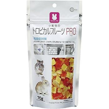 マルカン トロピカルフルーツPRO 小動物用 MRP-710