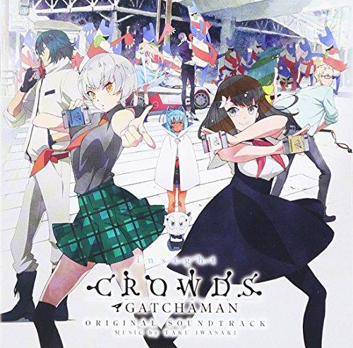 GATCHAMAN CROWDS insight オリジナル・サウンドトラック