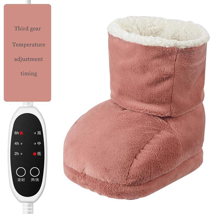 カプラー従事した繁殖温度調節 温かい足の宝 プラグイン 加熱 足マッサージパッド 寮の部屋 電気靴 電熱 クッション 事務所 ウォームパッド 2個 MAG.AL,Pink,25 * 33 * 40Cm