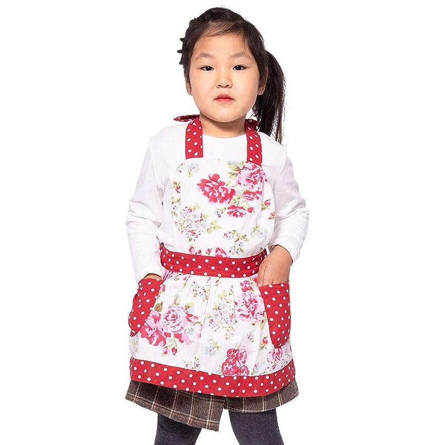 崇拝する感心する何よりもNeoviva[Diana]エプロン 可愛い キッズ キッチン 柄 h型 贈り物 レッド
