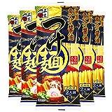 五木 五木食品 つけ麺 濃厚魚介醤油(2人前)