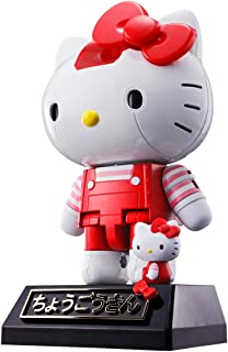 Tamashii Nations Bandai Chogokin Hello Kitty (Red Stripe Ver.) Hello Kitty Action Figure