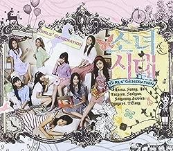 Best girls generation new album Reviews