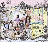 少女時代 1st Single - また出会った世界(韓国盤)